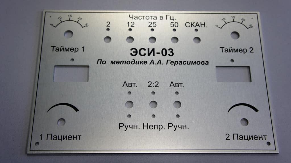 Элемент из алюминия для прибора изготовленная с применением фрезеровки