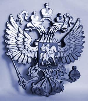 Гербовый знак выполненный с помощью фрезеровки ПВХ